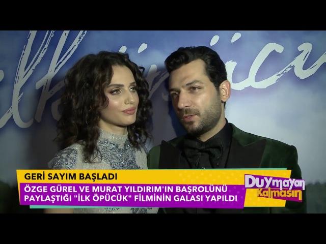 Murat Yıldırım Imane Elbani Röportaj