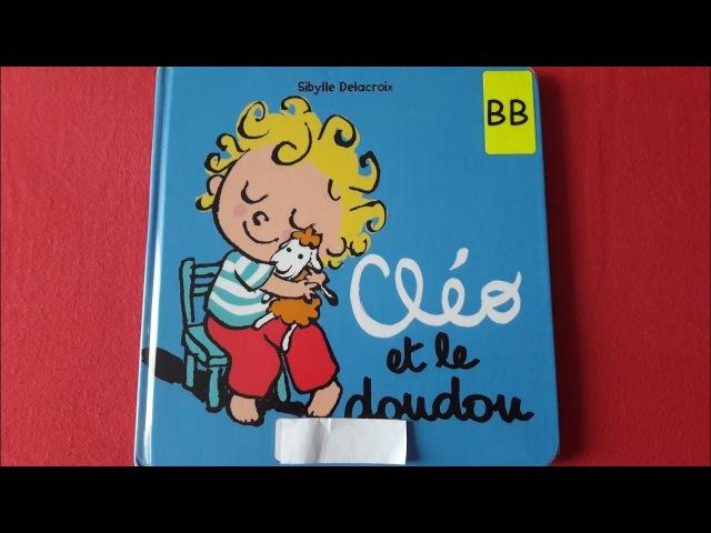 Histoire pour les enfants : Cléo et le doudou