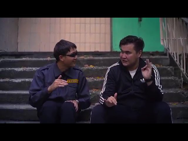 казахский рэп 2017