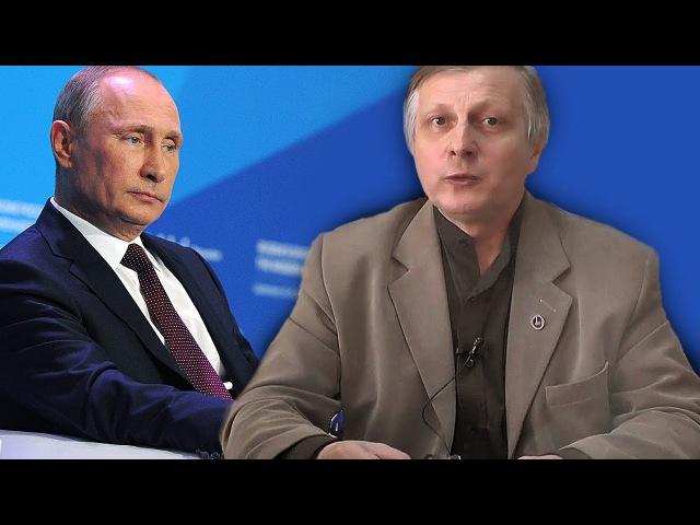 Пякин В. В. Выступление Путина В. В. в Сочи