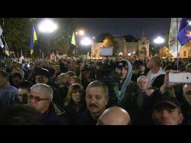 Киев, митинг у Рады и марш к кабмину