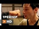 Матрица Официальный Трейлер 1 (1999) - Киану Ривз, Лоренс Фишбёрн, Лана Вачовски, Лил...