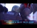 Промо КРиК Криминал и комментарии 22 01 18