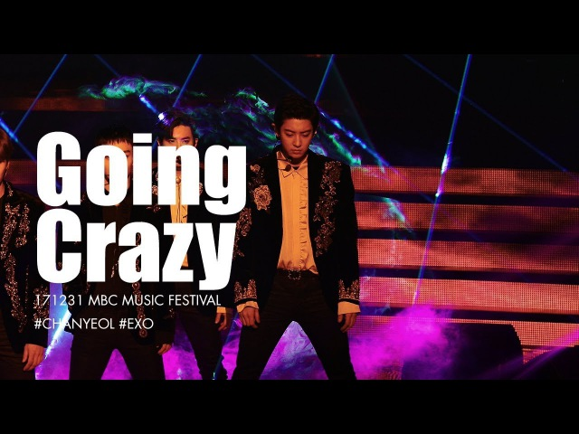 171231 내가 미쳐 (Going Crazy) CHANYEOL FOCUS @ MBC MUSIC FESTIVAL 찬열