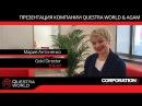 Мария Антоненко - Презентация компании Five Winds Asset Management - 06.09.2017