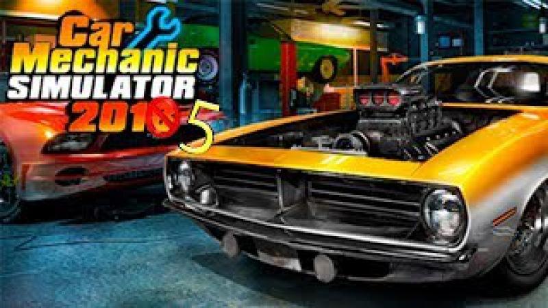 19 Крутим гайки на ключе=) Тюнинг в Car Mechanic Simulator 2015 (CMS 2015)