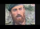 Чечня 1996 г Нохч Киела Нохчкелой Песня чеченского моджахеда Фильм Саид Селима