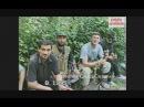 Ваха Одинокий волк,Гелисханов Султан.Чечня 1995 г.Ахкинчу-Борзой часть 2. Фильм Саид-Селима