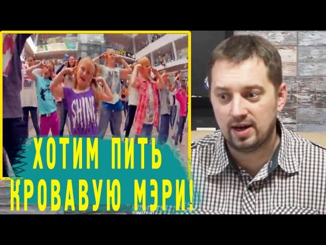 Недетская песня в исполнении детей из группы Непоседы. Разбор.