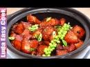 Популярные Блюда Азии!! СВИНИНА ПО-КИТАЙСКИ РЕЦЕПТ | GLAZED PORK BELLY recipe | китайская кухня
