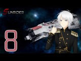 Прохождение Sunrider Mask of Arcadius - часть 8Доп. Задания