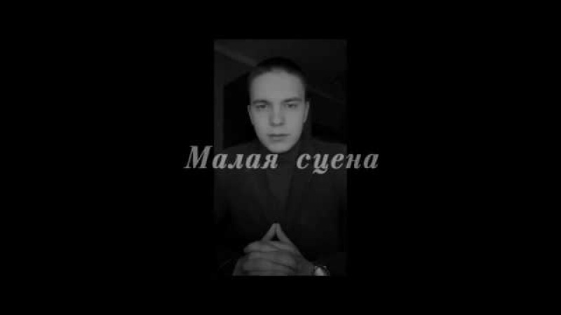 Мой серый пиджак помят (Автор: Маруся Привольная, Читает: Евгений Андронов)