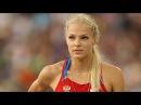 чемпионка мира российская прыгунья в длину Дарья Клишина документальный фильм