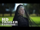 Винчестер. Дом, который построили призраки / Winchester (2018) - русский трейлер.