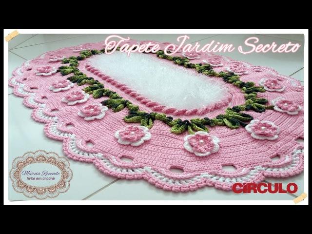 Tapete Jardim Secreto - Parte 13 - Marcia Rezende - Arte em Crochê