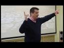 Глеб Тюрин- Лекция «Как поднять провинцию»