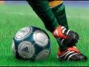 Футбольный видеотренер.дриблинг и финты