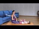 Йога для детей. Урок 8