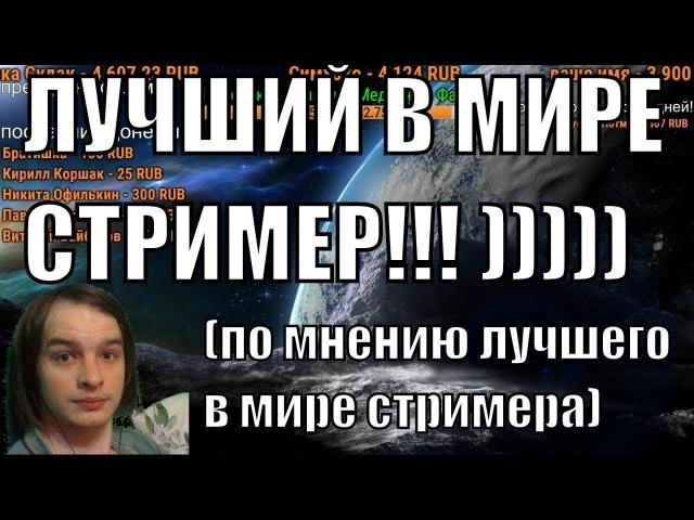 ШОК! Калюжный в трендах, а Сергей Семёнов на свободе!