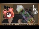 ZOMBIE PARTY КОРОБКА ОБЗОР