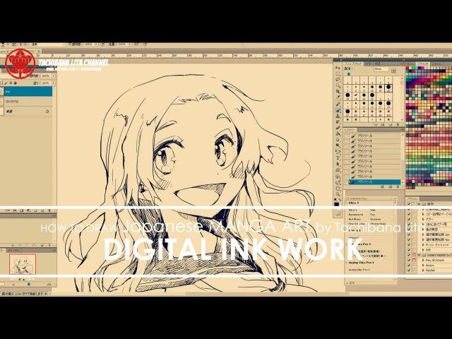 ✔ Digital Ink Work | How to draw Manga Art Smile 2017.07.18
