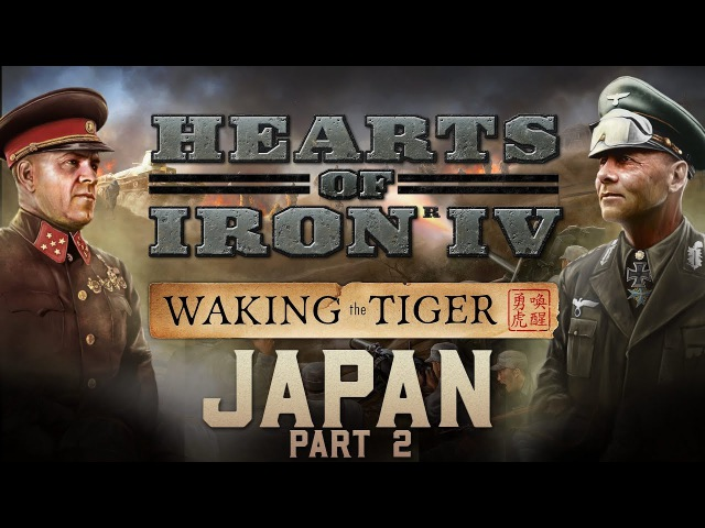 HOI4 Waking the Tiger - New Japan Focus Tree Part 2