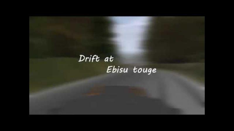 Drift at Ebisu touge