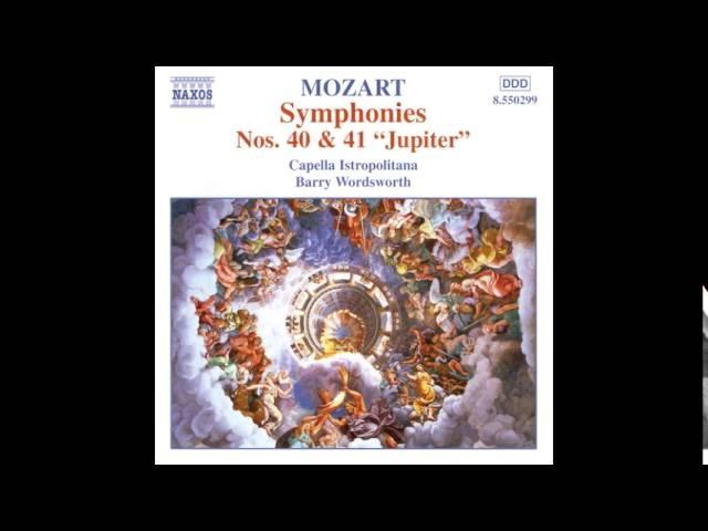 Моцарт - Симфония No. 40, 41