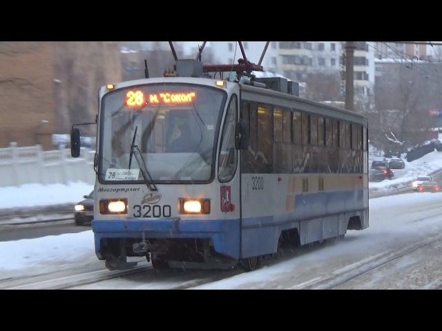 Трамвай 71-405.08 с маршрутом №28 (Единственный экземпляр в Москве!)