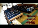 Camera Посетили украинское собрание Принимаем бюджет на 2018 год