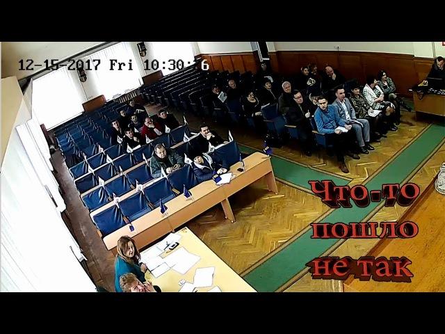 Camera - Посетили украинское собрание(Принимаем бюджет на 2018 год).