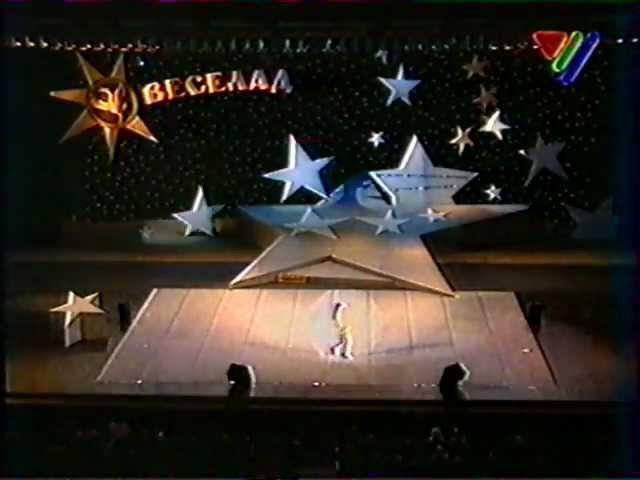 Всеукраїнський дитячий фестиваль Веселад-97. Заключний концерт - 1 част.