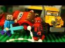 Майнкрафт СуперГерои Тачки 3 Лего Мультики Видео для Детей Человек Паук LEGO Juniors