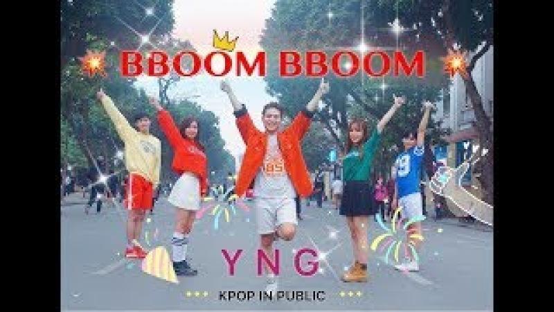 [ KPOP IN PUBLIC ] MOMOLAND (모모랜드) _ BBoom BBoom (뿜뿜) Dance Cover By YNG (feat The Heat VenusS)