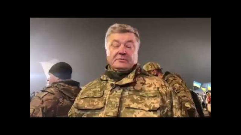 Эксклюзив Страны Петр Порошенко рассказал почему россиян не привезли на обмен пленными