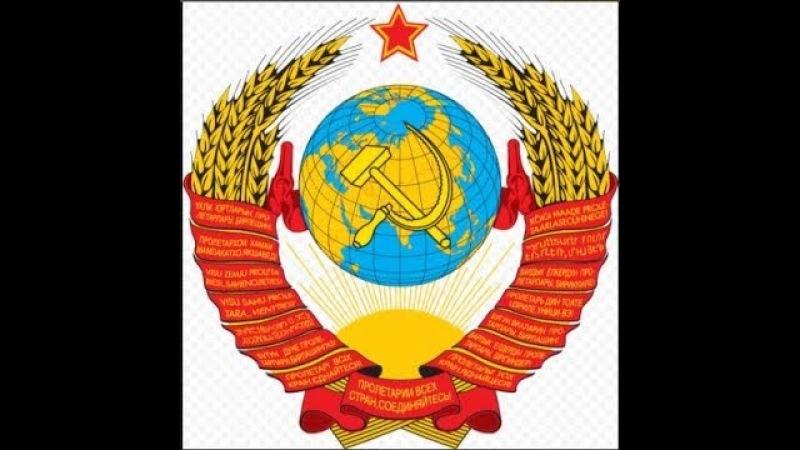 Великая Отечественная Война, дебилы, предатели и Голливуд гражданин СССР, код 810 Москва