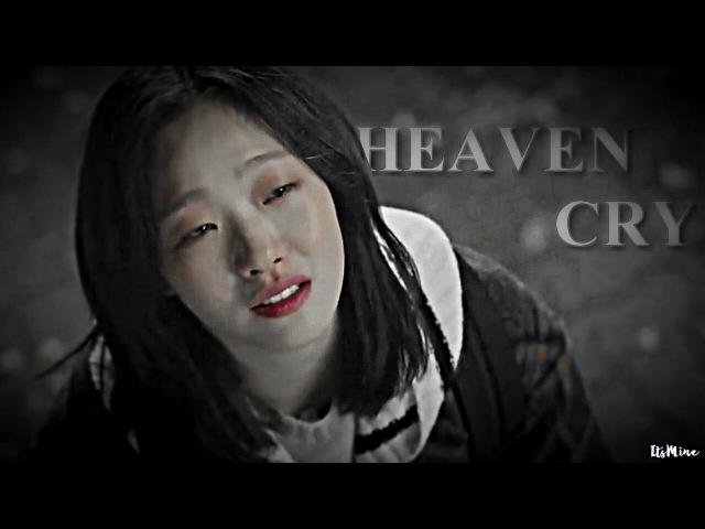 K-Drama Mix || Tears Of An Angel ||