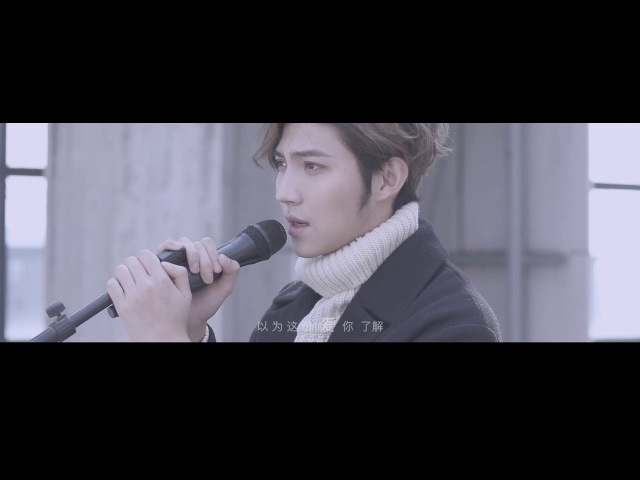 Xu He Ni | Zhen Zhen MV (Advance Bravely - Happy Ending)