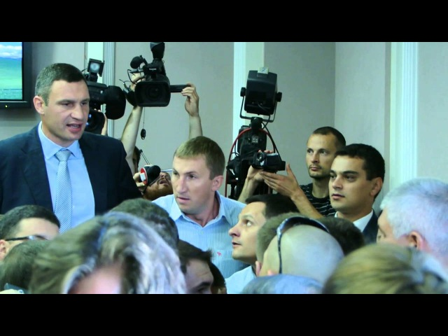 4 сентября 2014 Бійка в Київраді. Депутат намагався розбити лице Кличку