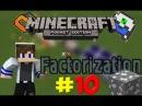 Выживание в Minecraft pe с модам Factorization много чего 10