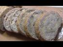 Мясной рулет с грибами и сыром Готовимся к праздникам