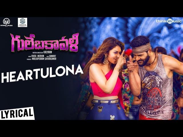 Gulebakavali | Heartulona Song with Lyrics | Prabhu Deva, Hansika | Vivek-Mervin | Kalyaan » Freewka.com - Смотреть онлайн в хорощем качестве