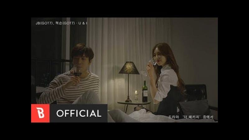[MV] JB Jackson(잭슨) - U I
