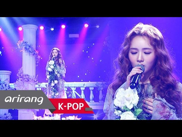 [Perf] SoJung – Stay Here @ Simply K-Pop Ep.303 160318