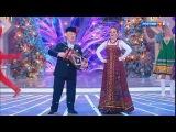 Марина Девятова и Владимир Винокур - Выйду на улицу (перепевка)