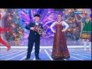 Марина Девятова и Владимир Винокур Выйду на улицу перепевка
