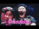Смешная японская реклама 2017 \/14\/ приколы, пранки и розыгрыши