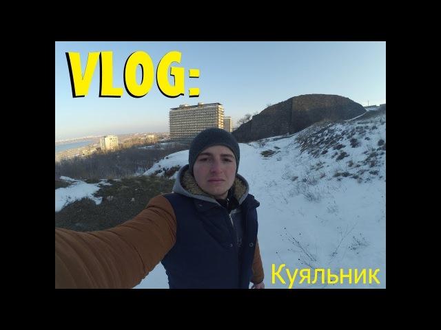 VLOG: Куяльник, История тренировок