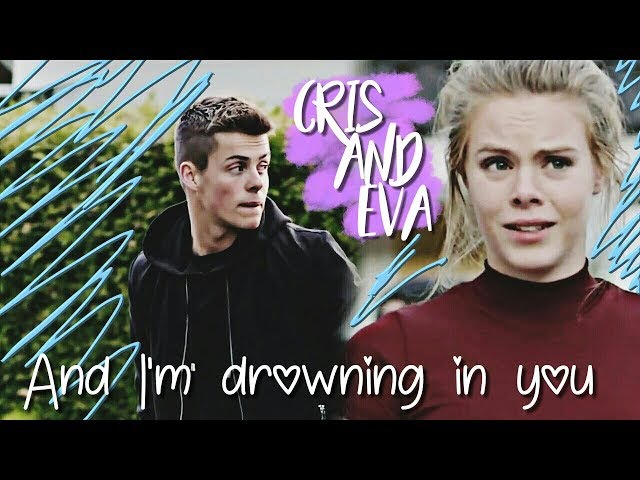 Eva Chris   Ева Крис   И я тону в тебе как в омуте ♡