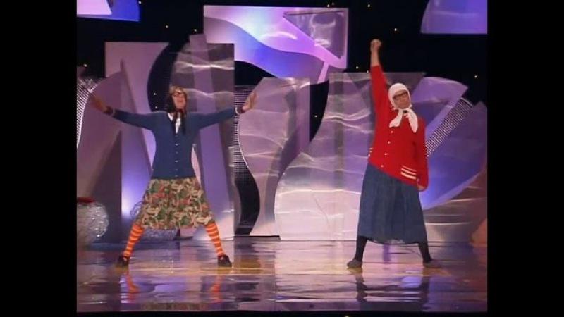 Новые Русские Бабки Рэп частушки